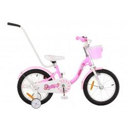 Rower Rowerek 16cali dla...
